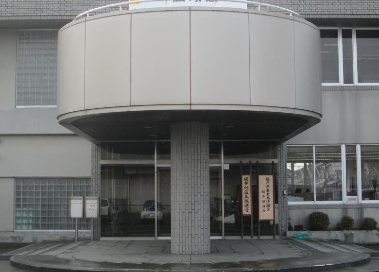 NOSAI福井